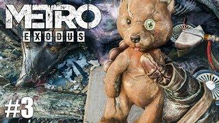 СГОНЯЛ ЗА МИШКОЙ! ► Metro Exodus Прохождение #3 ► Прохождение игры Метро Исход