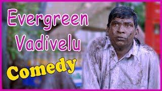Evergreen Vadivelu Comedy | Karmegham | Kadhalan | Prabhu Deva | Mammootty | Tamil Comedy Scenes