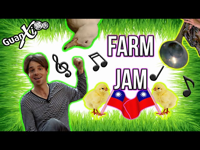 Farm Jam - Taiwan 2018 ft/Mike Mudd and The Bollands