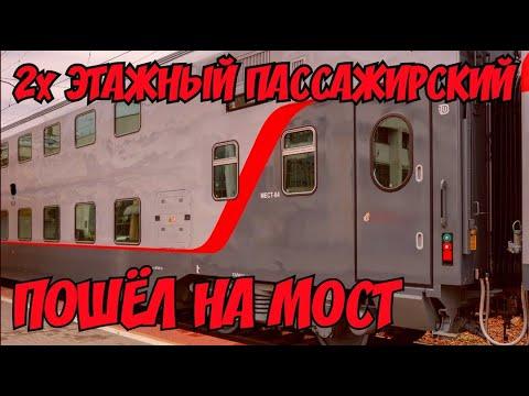 Крымский мост(14.11.2019)Поезд с