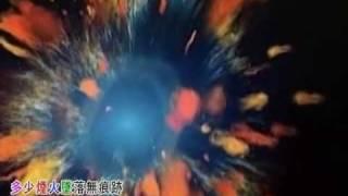 [MV][自製動態Kara字幕 ]王力宏 Everything 彩色字幕