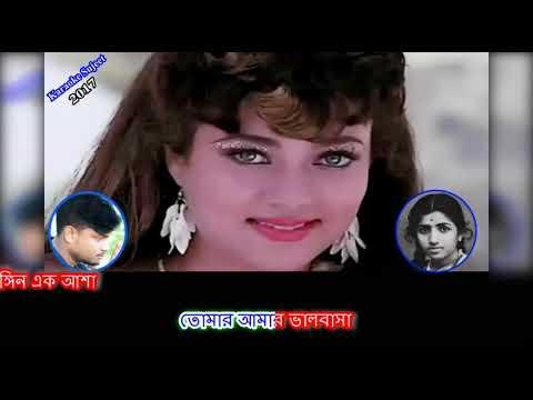 Tomar Amar Bhalobasha Karaoke | Lata Mangeshkar | Bapi Lahiri | Mondakini