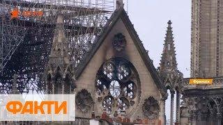 Франция готовит план реконструкции Собора Парижской Богоматери