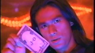ASAHI SOFT DRINK Commercial 1992 Yosuke Eguchi アサヒ飲料 JO CM 江...