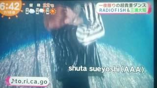 2017/07/18 6:42 ♪ to.ri.ca.go.