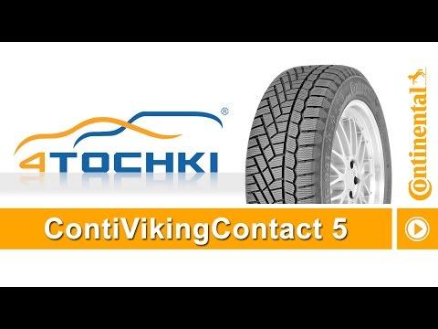 ContiVikingContact 5