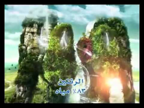 Quảng cáo Nestle Pure Life - Let Life Flow Arabic Commercial Arabic