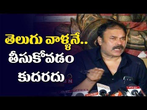 తెలుగు వాళ్లనే తీసుకోవడం కుదరదు   Actor Nagababu Press Meet Over Casting Couch, Sri Reddy Issue