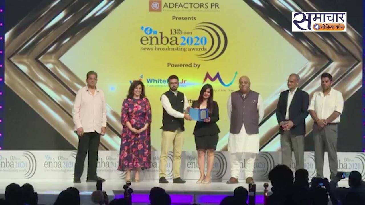 Enba अवार्ड में किसने जीता  Best Prime Time Show Hindi का अवार्ड ? देखिए