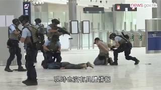 西九高鐵站舉行跨部門反恐演習 (21.7.2018)