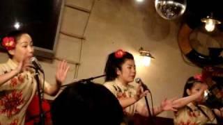 新生ネーネーズです。2009年5月11日町田のトラファルガーでのライブです...