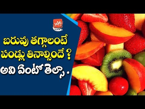 Best Foods To Loss Weight Fast Without Dieting | Weight Loss Tips | Weight Loss plan| YOYO TV Health
