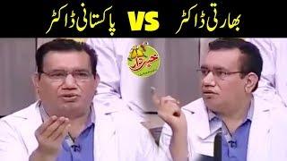 Nasir Chinyoti As Doctor - Nasir Chinyoti & Honey Albela - Khabardar Aftab Iqbal