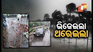Cyclone Phethai mak,es landfall near Andhra Pradesh coast