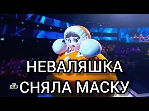 НЕВАЛЯШКА, КРОКОДИЛ ГЕНА И МИШКА СНЯЛИ МАСКУ. Шоу маска на нтв 2-й сезон, 11-й выпуск.