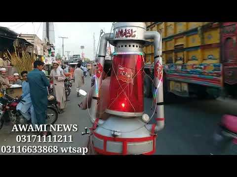 Anp laten Awami News
