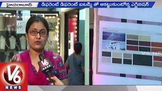 Design Showcase expo organized by NIFT in Hyderabad (22-05-2015)