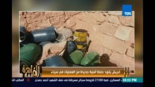 الجيش يقود حملة امنية جديدة في سيناء وجبل الحلال ويعلن عن النتائج