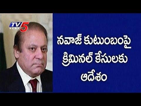 Pakistan PM Nawaz Sharif resigns after Panama Papers verdict   TV5 News