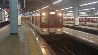 1620系1625F 三菱GTO 青山町行き 快速急行