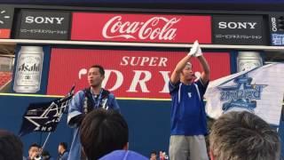 2017年3月19日 横浜スタジアムで行われた決起集会です! 一時間もあった...