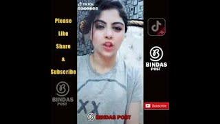 Dilbar Dilbar Hindi song TIK TOK Challenge