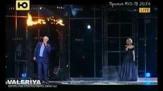 Валерия и Валерий Меладзе - Не теряй меня. Премия МУЗ.ТВ 2014