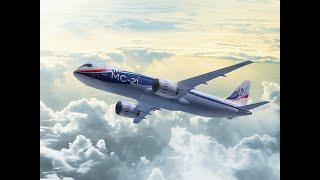Глава ОАК: отечественное авиастроение на пороге больших перемен
