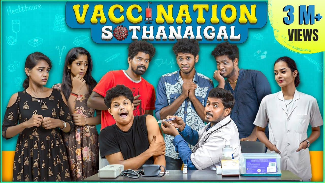 Vaccination Sothanaigal   Types of People