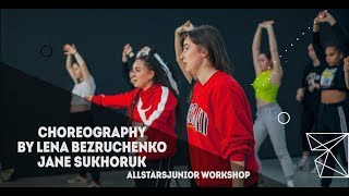 Choreography By Елена Безрученко Женя Сухорук Junior Workshop 2019