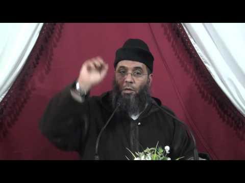 محاضرة بعنوان: جناية المفاهيم الخاطئة على الفرد والمجتمع بدار القرآن بالقنيطرة