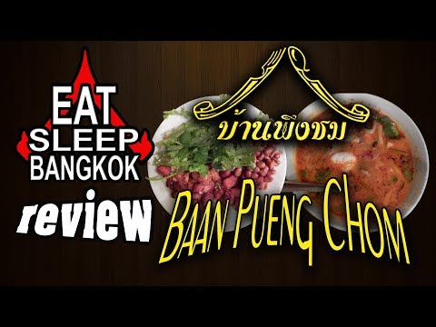 Baan Pueng Chom – a traditional Thai restaurant in Bangkok