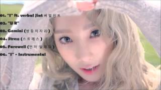 "Taeyeon (태연) 1st Mini Album - ""I"" Full Album HD"