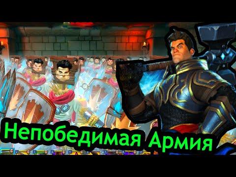 Orcs Must Die 2 - Непобедимая Армия Глюка
