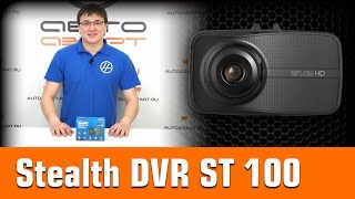 stealth DVR ST 100 Обзор видеорегистратора