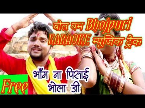 Video Download - Ankhiya Ke Nirakhi Re Kajara Bhojpuri