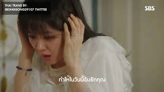Can You Hear Me Ost The Last Empress Indo Sub