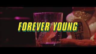 スチャダラパーからのライムスター - Forever Young (Music Video Version)