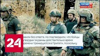 """Украина подготовила 800 полицейских для """"возвращения"""" территорий Донбасса. 60 минут от 09.08.19"""