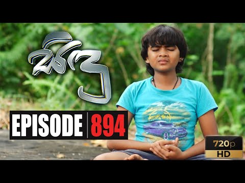 Sidu | Episode 894 09th January 2020