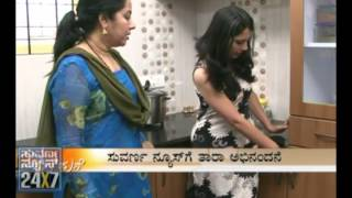 Seg _ 3 - Aaha Aduge Mane: Kitchen Interior of  Actress Tara - 20 May 12  - Suvarna News