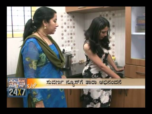 Seg _ 3 - Aaha Aduge Mane: Kitchen Interior of  Actress Tara - 20 May 12  - Suvarna News Travel Video