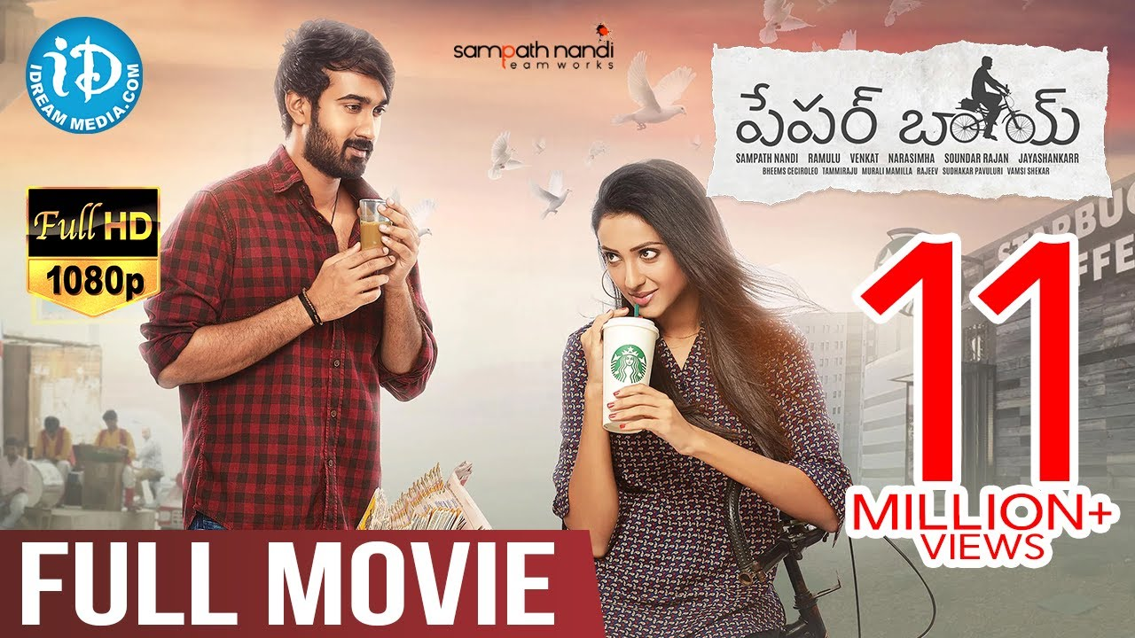 Newz-Paper Boy Telugu Full Movie