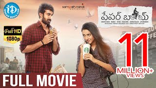 Paper Boy Telugu Full Movie | Sampath Nandi | Santosh Sobhan | Bithiri Sathi | iDream Telugu Movies