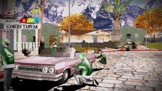 Grove Street Ramai V1 (CLEO) || GTA SA Android