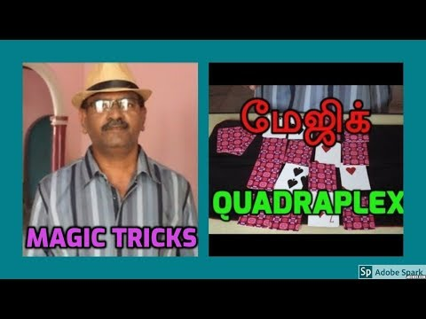 ONLINE TAMIL MAGIC I ONLINE MAGIC TRICKS TAMIL #530 I QUADRAPLEX