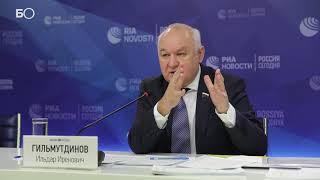 Ильдар Гильмутдинов попросил не искать спасения в Фонде поддержки языков