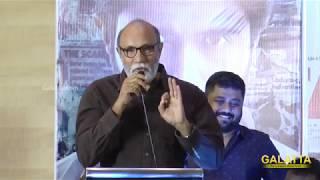 மொழி நமக்கு ஒரு பிரச்சனையே இல்லை | Sathyaraj Speech@NOTA Movie Launch | Vijay Deverakonda