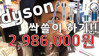 60만원 쓰러 갔다가 300만원 쓰고 온 썰 feat.…