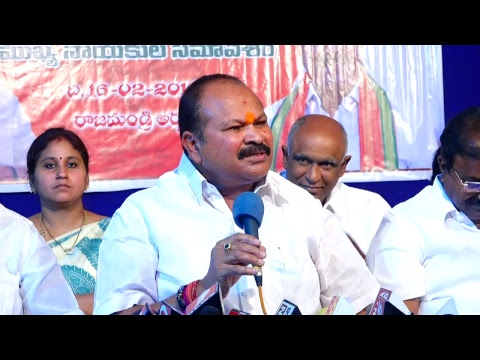 Shri Kanna Laxminarayana garu addressing press conference at Rajahmundry   16-02-2019 1